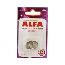 Напёрсток ALFA безразмерный AF-H101
