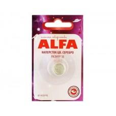 Напёрсток ALFA, размер 10 AF-H10310S