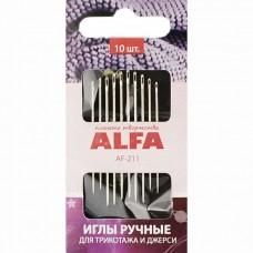 Иглы ALFA для трикотажа и джерси AF-211