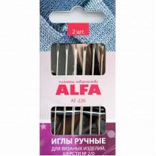 Иглы ALFA для вязаных изделий № 2/0 AF-226