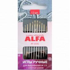 Иглы ALFA для вышивания AF-233G