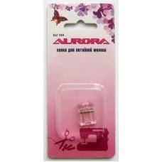 Лапка Aurora для потайной молнии прозрачная AU-104