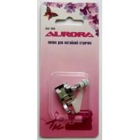 Лапка Aurora для потайной строчки AU-108