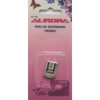 Лапка Aurora для присбаривания AU-128