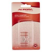 Лапка Aurora с разметкой (для параллельных швов) AU-150