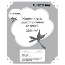 Наполнитель Aurora клеевой двусторонний 280г/кв. м. AU-BD2280W