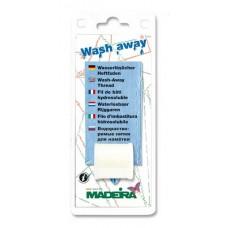 Нитки MADEIRA Wash away водорастворимые для намётки 200 м 9660