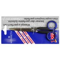 Ножницы Schmetz портновские 15 см 72015
