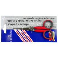 Ножницы Schmetz вышивальные 13 см 80213