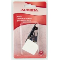 Лапка Aurora с боковым ножом для обрезки края AU-125