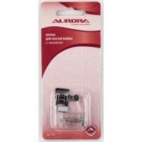 Лапка Aurora для косой бейки (с линейкой) AU-114