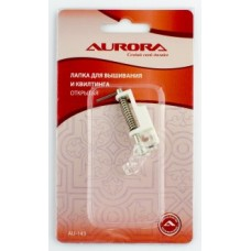 Лапка Aurora для вышивания и квилта (открытая) AU-143