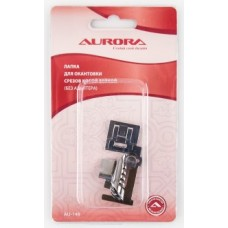 Лапка Aurora для окантовки срезов косой бейкой (без адаптера) AU-148