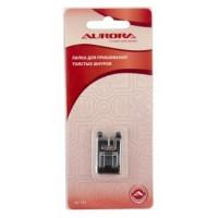 Лапка Aurora для пришивания толстых шнуров AU-151
