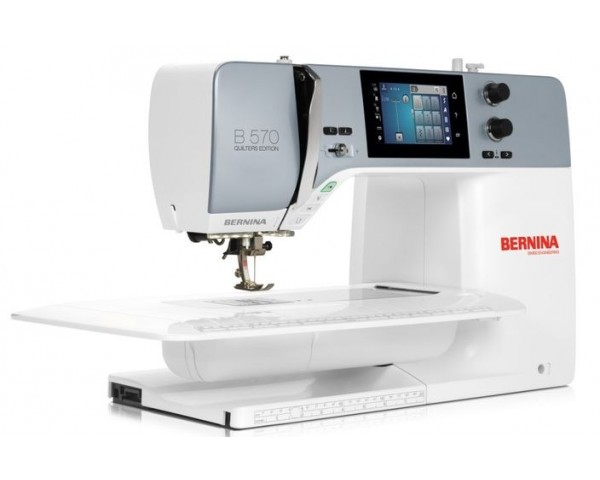 Bernina B570 QE NEW